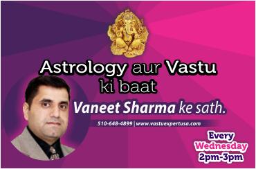 Astrology aur Vastu ki baat