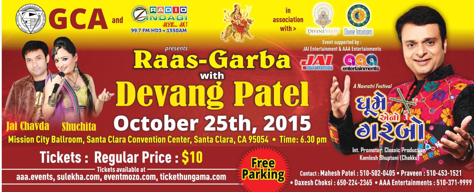 Raas Garba with Devang Patel